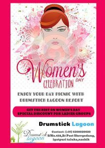 drumstick lagoon womens day offer. Article by Staenz Academy Nashik